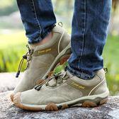 男士耐磨牛筋底運動戶外休閒鞋男 防滑登山鞋子爸爸鞋旅游鞋