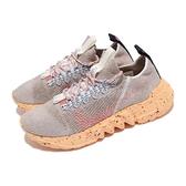 Nike 休閒鞋 Space Hippie 01 灰 黃 男鞋 再生材質 環保理念 運動鞋 【ACS】 DJ3056-003