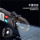 ZT-QB9 直流鉗形萬用表 可以勾測直...