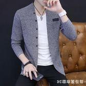 中大尺碼針織開衫 男士毛衣外穿針織開衫韓版修身薄款潮流毛線衣外套男LB4352【3C環球數位館】