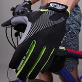 騎行手套男女防滑耐磨半全指夏天薄款運動登山