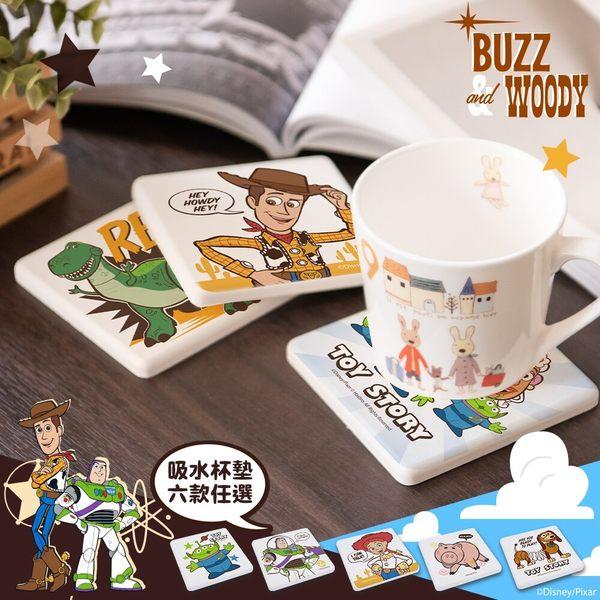 【買1送1】迪士尼授權 玩具總動員4 珪藻土吸水杯墊 2入一組 (不同款式)