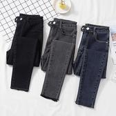 牛仔褲女小腳褲秋冬新款藍灰色高腰顯瘦顯高八分褲女小個子  koko時裝店