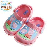 布布童鞋 粉紅豬小妹佩佩豬與喬治粉色布希鞋(15~20公分) [ AJW001G ] 粉紅款