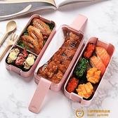 日式減脂飯盒便當盒分格減肥餐上班族分隔型可微波爐學生輕食餐盒【小獅子】