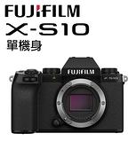 【EC數位】Fujifilm 富士 X-S10 單機身 無反微單 微單眼 4K錄影 翻轉螢幕 XS10 高速連拍