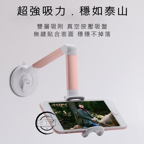 (金士曼) 直播支架 手機支架 懶人夾 懶人架 直播 支架 懶人支架 360度吸盤 吸盤 手機架