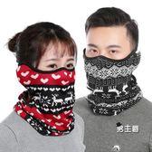 (萬聖節鉅惠)口罩秋冬季騎車口罩防寒透氣可清洗易呼吸二合一護耳男女個性保暖