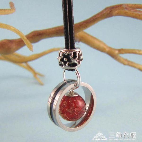 琉璃精油珠戒指圈項鏈毛衣鏈可調節情侶掛飾配件香水分裝小瓶擴香 三角衣櫃