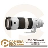 ◎相機專家◎ SONY SEL200600G 變焦望遠 FE 200-600 mm F5.6-6.3 G OSS 公司貨