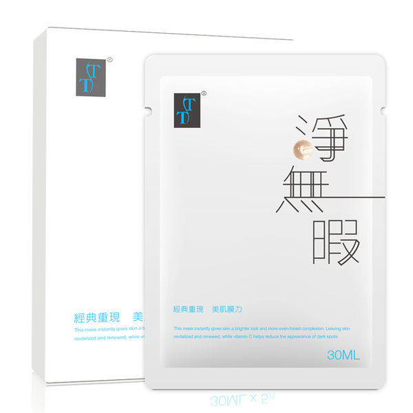 經典系列-淨無瑕亮采煥白面膜30ml (5片入/盒裝)