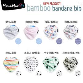 【紐西蘭Mum 2 Mum】雙面竹纖維棉機能口水巾圍兜 (多款可選)