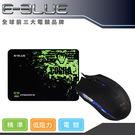 【意念數位館】E-3lue E-Blue 宜博 響尾蛇 電競滑鼠EMS131~加贈電競滑鼠墊(綠)