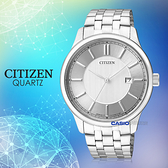 CASIO 手錶專賣店 CITIZEN 星辰 BI1050-56A 男錶 石英錶 不鏽鋼 防水 日期