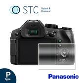 【STC】9H鋼化玻璃保護貼 - 專為Panasonic FZ300 觸控式相機螢幕設計