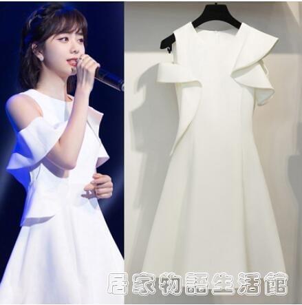 明星同款洋裝夏氣質譚鬆韻名媛敬酒伴娘白色小禮服女 居家物語