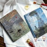 手帳本 世界名畫 油畫梵高莫奈星空手帳本隨身本子日記本筆記本文具 多色