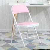 折疊椅子家用餐椅靠背椅辦公椅會議椅培訓椅電腦椅宿舍椅折疊凳子艾莎