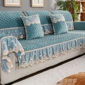 歐式毛絨沙發墊子坐墊四季通用全包沙發套巾罩防滑布藝靠背巾『潮流世家』