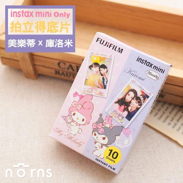 【mini美樂蒂x庫洛米底片】Norns 富士拍立得底片Melody Kuromi mini8 9 25 70 90 Prinotss