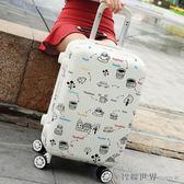 行李箱男正韓拉箱萬向輪旅行箱女拖箱學生潮密碼箱20寸寸拉桿箱ATF