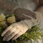 夏季新娘透明網紗進口珍珠中長款結婚婚紗手套   至簡元素