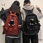 書包男韓版後背包學生雙肩包女大容量背包【毒家貨源】