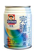 桂格完膳營養素(香草口味) 250ml / 24罐 [仁仁保健藥妝]