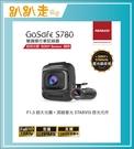 【PAPAGO】 GOSAFE S780...