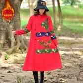 實拍冬季新款原創復古文藝民族風繡花貼布撞色加絨加厚側開叉外套洋裝