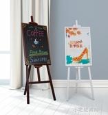 1.5米木質畫架展示架 海報架子立式落地黑板廣告牌易拉寶kt板展架  YJT 交換禮物