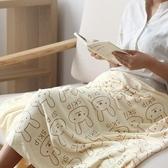 加厚加大浴巾卡通可愛裹胸女士成人兒童吸水大浴巾柔軟浴裙毛巾