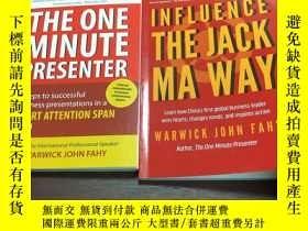 二手書博民逛書店INFLUENCE:罕見THE JACK MA WAY(影響:傑克·馬威)+ THE ONE MINUTE PRE