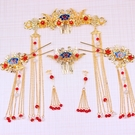 古代中式秀禾服頭飾新娘古裝頭飾