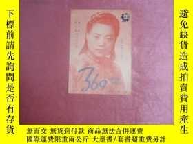 二手書博民逛書店罕見369畫報(第176期)Y11391 出版1941