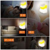 智慧遙控LED睡眠小夜燈臥室床頭夜燈  百姓公館