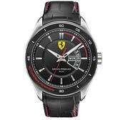 【僾瑪精品】Scuderia Ferrari 法拉利 賽車時尚運動錶-紅x黑/44mm/FA0830183