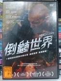 挖寶二手片-O02-050-正版DVD-泰片【倒轉世界】-一個警察在頭顱中彈之後 他的世界全面顛覆(直購價)