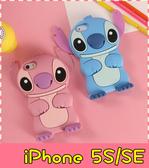 【萌萌噠】iPhone 5 / 5S / SE  矽膠立體卡通 史迪仔保護殼 全包防摔 矽膠軟殼 手機殼 手機套