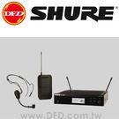 美國 舒爾 SHURE BLX14R/PG30 頭戴式無線系統 公司貨