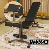 啞鈴凳多功能健身椅臥推飛鳥凳仰臥板仰臥起坐健身器材家用 igo黛尼時尚精品