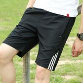 短褲夏季短褲男士五分褲寬鬆馬褲5分中褲子男褲夏天大褲衩6跑步運動褲1件免運下殺75折