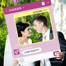 【ARDENNES】婚禮佈置系列 拍照小物 / 道具 / 打卡 / 效果框 WP008