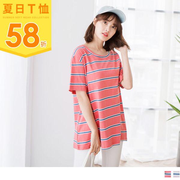 《AB6741》高含棉撞色橫條寬鬆T恤上衣 OrangeBear