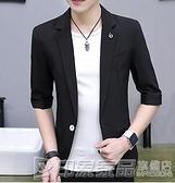 夏季男士小西裝男短袖韓版修身七分袖外套潮流休閒薄款中袖西服男 印象家品