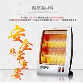 取暖器小太陽烤火爐暖小型迷你暖風機電暖器zg