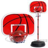 籃球框架兒童籃球架室內可升降寶寶投籃架家用2落地式小孩3-6周歲男孩玩具XW(時代旗艦店)