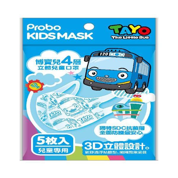 博寶兒4層立體兒童口罩-TAYO【康是美】
