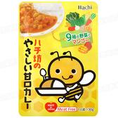 【美佐子MISAKO】日韓食材系列-Hachi ハチ坊のやさしい甘口カレー 哈奇 野菜風味咖哩 130g