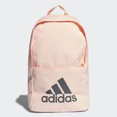 X-adidas Classic Backpack 粉紅 灰 包包 女款 基本款 後背包 DM7678